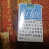 【タバコレビュー】ハイライト(hi-lite)+箱の脅迫文が大きくなった件について
