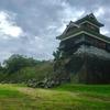 【衝撃の研究論文】熊本地震は「南海トラフ」、「中央構造線」、「日向灘沖」での巨大地震の予兆だった!?