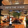 【パティオザダイナー】ダイエー三宮店改め三宮オーパ2の飲食フロアがええ感じになってた【スポット<三宮>】