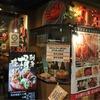 札幌駅 パセオ 丸海屋