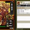 徳川頼房-3381:戦国ixa 【御三家ノ才】