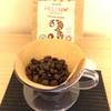 アイルランドで購入したコーヒー豆について #3