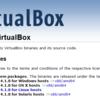 自宅デスクトップWindowsXPにVirtualBoxを使って仮想化環境構築してみた。Linux編