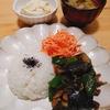 2020/03/21 今日の夕食
