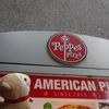 ノルウェー「Peppes Pizza」の思ひで…