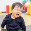 引きこもりやメンタルを支援する「児童福祉施設」その役割や費用、種類とは?