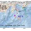 2017年07月31日 05時43分 新島・神津島近海でM2.8の地震