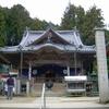 藤井寺 〜 焼山寺 へんろころがし