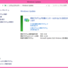 Windows Update祭り開催