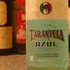 『タランチュラ  アズール』爽やかなブルーと、クセのない甘さが特徴の、フレーバード・テキーラ。