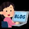 初心者ブロガー必見!ブログを始めようか迷っている人・続けられない人に知って欲しいこと