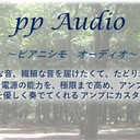 pp audio blog