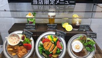 お酒が飲めるケンタッキーが愛知県に!プライムツリー赤池「Cafe&Bar KFC」が気になる!