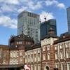 ホテルメトロポリタン丸の内:JR東京駅駅近(日本橋口直結)&東京駅周辺を見下ろしながらの食事にリピートしたくなる「JRホテルメンバーズ系列のホテル」