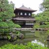 左京区不動産 テライズホーム|そうだ、銀閣寺:春の特別公開に行こう。