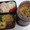 雑談:今日の麺弁当♡超簡単だけど激ウマ汁なし担々うどん