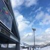 湯沢一泊二日ボード(湯沢中里スキー場)2018年1月30日