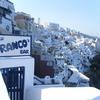世界一周ピースボート旅行記 30日目~ギリシャ(サントリーニ島)~②