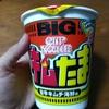 【新作カップ麺】カップヌードル キムたま ビッグ食べてみた【旨辛キムチ海鮮味】