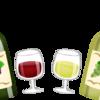 【ワンコインのオススメワイン】セブンプレミアムの388円ワイン