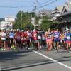 第29回南紀日置川リバーサイドマラソン