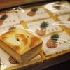 【台湾旅日記】台北でパイナップルケーキ作り体験!中国語ができなくても沒問題~
