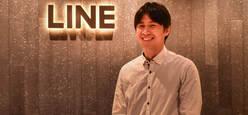1つの会社に勤めながらキャリアの幅を広げ続ける方法 LINE 那須利将さん