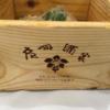 【食は広州に在り】広州酒家で飲茶を含めた食事を楽しむために立ちふさがった問題点解決方法。