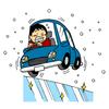 明日から寒波|スタッドレスタイヤ交換シーズン
