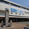 新山口駅に行ってきました。