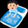 【朝オンライン家庭教師】「あさかつ!」始めます!【小中学生対象】