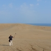 【鳥取砂丘】雨降って地固まった砂丘は歩きやすかった!