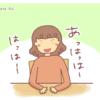 『落ち込んだときに気持ちを切り替える簡単な方法』