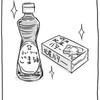 No.31    魔力的味力