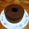 チョコレート・シフォンケーキ