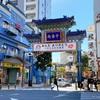 【横浜】中華街で渡り蟹あんかけ炒飯でしょう