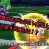 【ドラクエウォーク】燃費の良さならロト剣以上!! 噂の星4武器とは!?