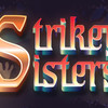 【ブロック崩し+シューティングゲームっぽい要素】Strikey Sisters