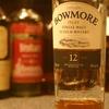 『ボウモア12年』「アイラモルトの女王」とも称される銘酒。全てはここから始まった。
