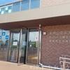 姫路市立水族館(ひめすい)に行ってきたのでレビュー・口コミ 駐車場は?ドクターフィッシュで角質除去
