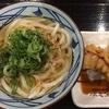 2019年4月6日 丸亀製麺 イオン札幌桑園店@桑園