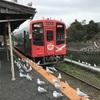 天竜浜名湖鉄道 歴史探訪の旅3 かもめの駅浜名湖佐久米