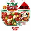 カップ麺85杯目 日清『チリトマトヌードルBIG』