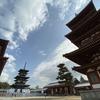 奈良市の薬師寺に参拝
