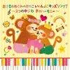 【奈良】「神崎ゆうこコンサート、坂田おさむ&めぐみコンサート」が6月26日(日)に開催!