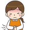 4回目人工授精 出血と腹痛