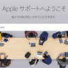 iPhoneの充電ケーブルを無償交換する手順 AppleCare+