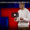 新しい言語を学ぶべき4つの理由