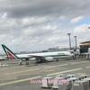 【アリタリア イタリア航空 / ANAコードシェア】ローマ - 成田  AZ784【エコノミー 機内食】