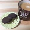 糖質制限中もOK!砂糖不使用・混ぜるだけでできる超簡単な「無罪のチョコレート」